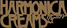 HARMONICA CREAMS ハモニカクリームズ